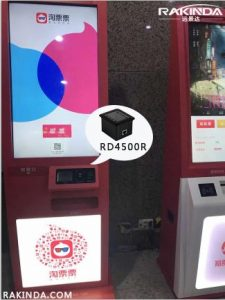 Embedded QR Reader RD4600 Applied For Self-service Machine