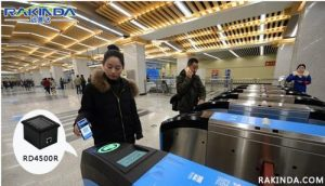 QR Payment For Xi'an Metro Starting From Jan 1st, 2018